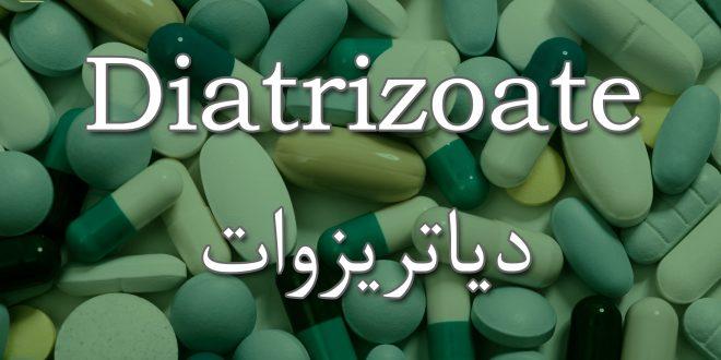 Diatrizoate