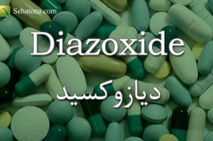 Diazoxide