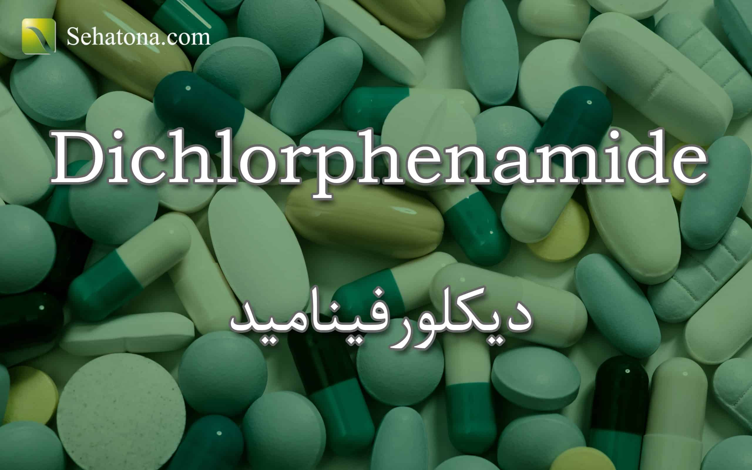 Dichlorphenamide