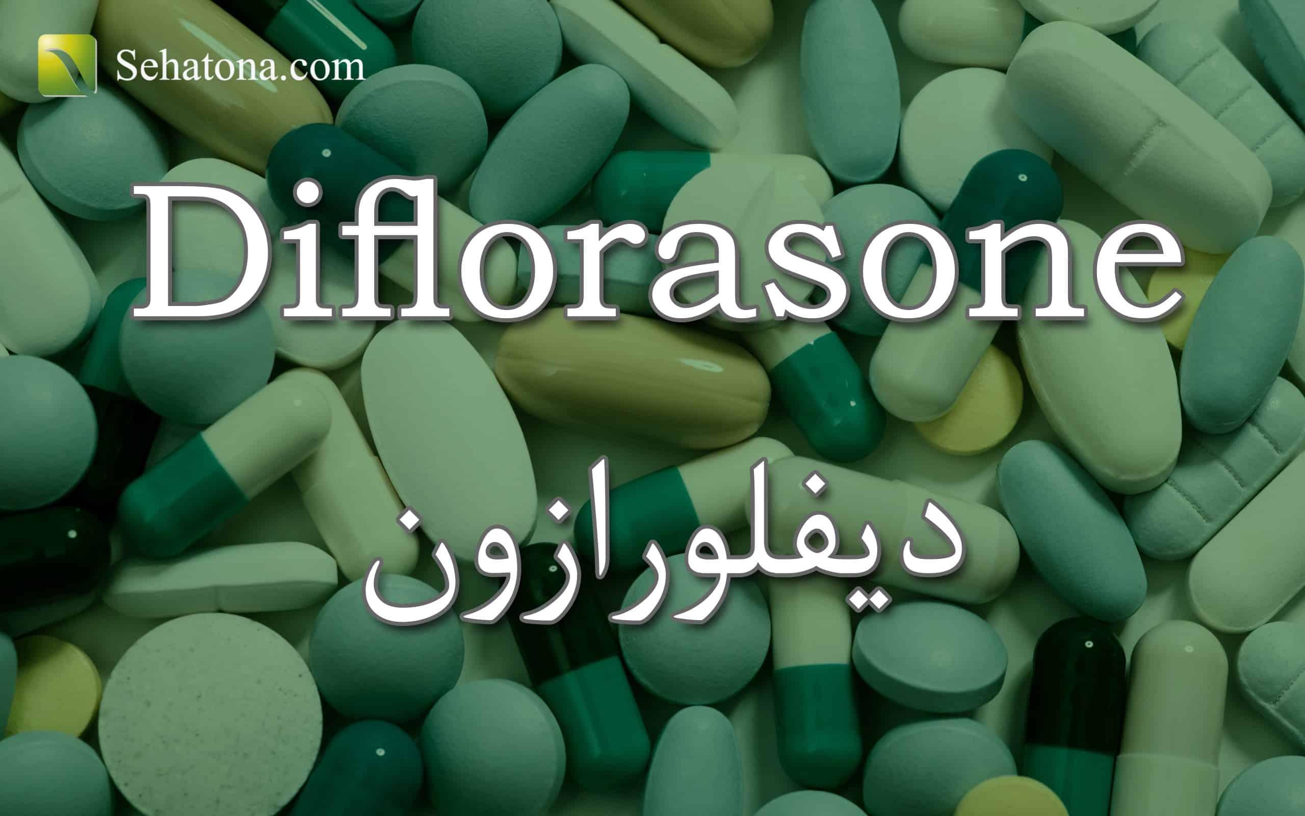 Diflorasone