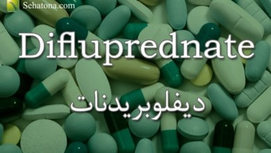 Photo of ديفلوبريدنات Difluprednate