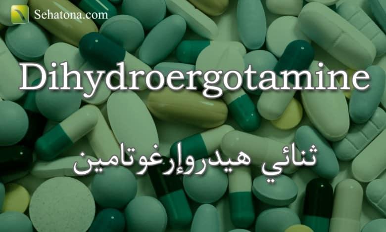 Dihydroergotamine