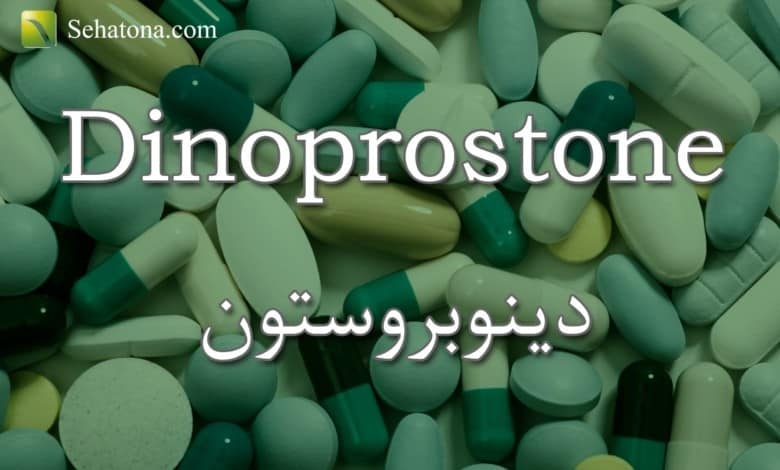 Dinoprostone