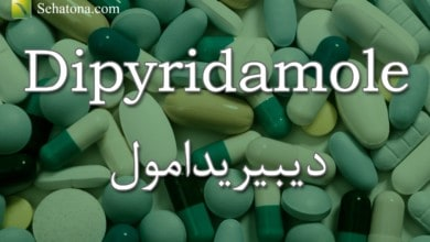 Dipyridamole