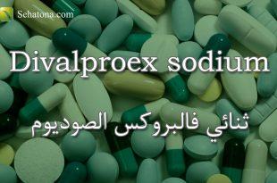 Divalproex sodium