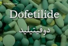 Photo of دوفيتيليد Dofetilide