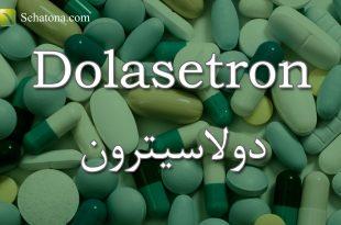 Dolasetron