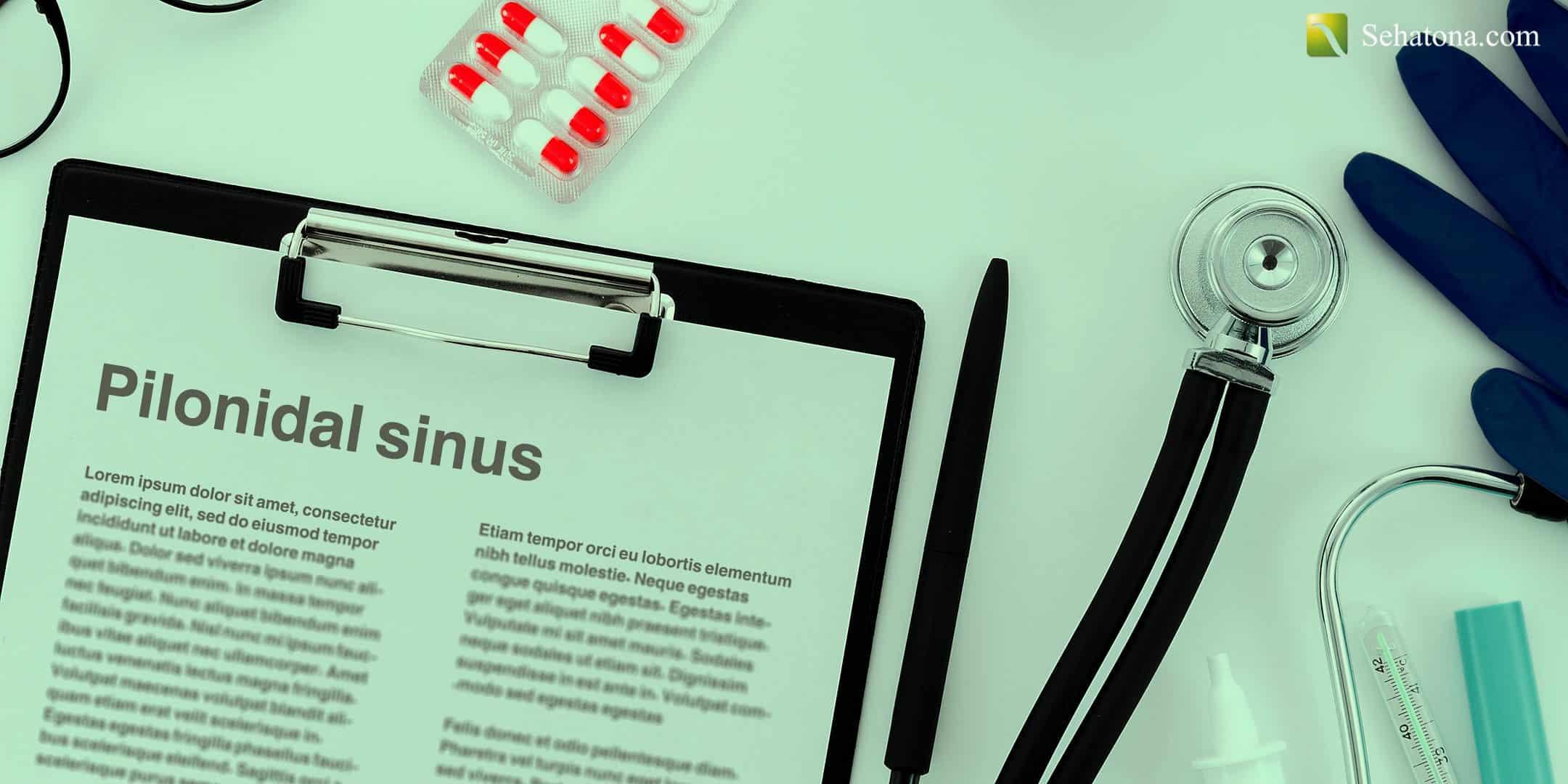 الناسور العصعصي Pilonidal sinus