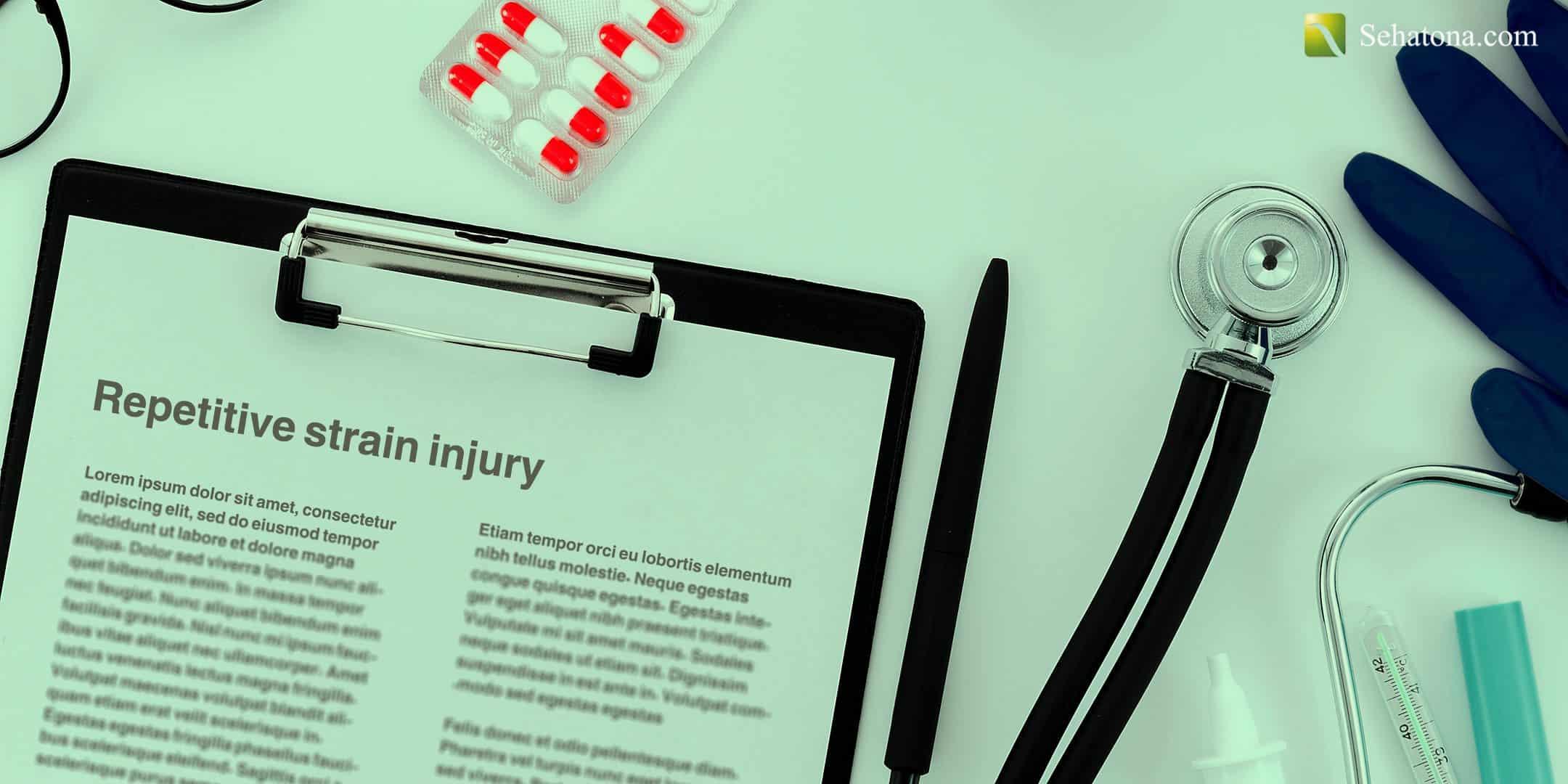 رضح الاجهاد المتكرر Repetitive strain injury