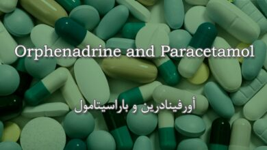 Orphenadrine and Paracetamol