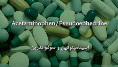 Acetaminophen-Pseudoephedrine