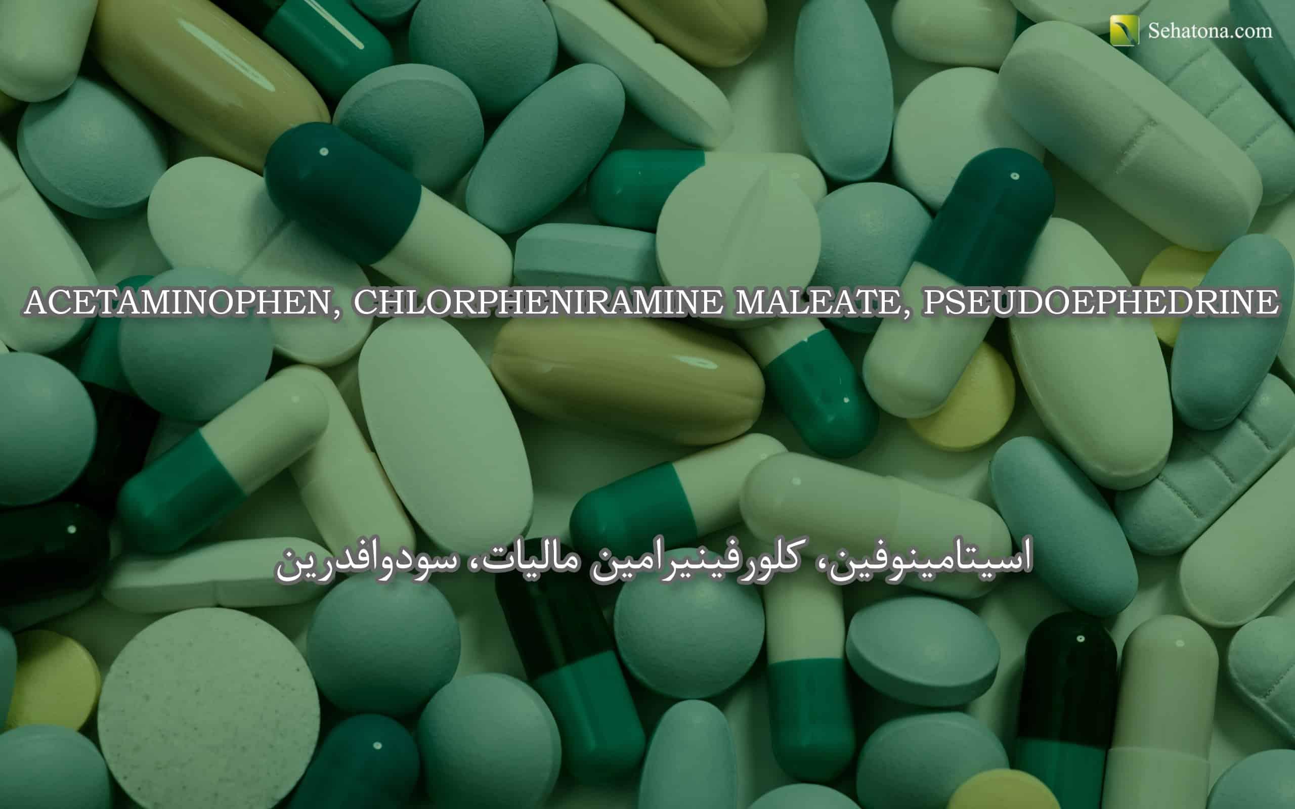 Acetaminophen, chlorphenamine maleate, Pseudoephedrine